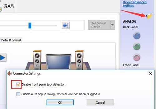 Top 4 Ways to Fix Windows 10 Can't Detect Bluetooth