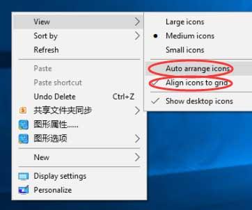 How to Fix Desktop Icons Auto Arrange Issue on Windows 10
