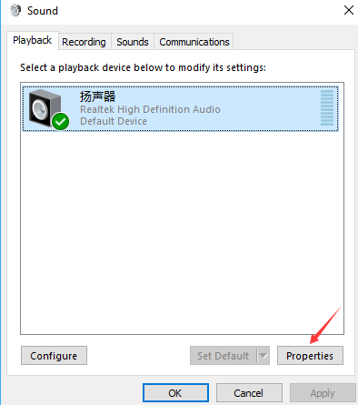Fix: Dolby Digital Live/DTS Not Working after Windows 10